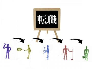 人材紹介サービス『人材家』の画像