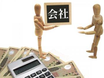 小規模M&A・個人M&A事業の画像